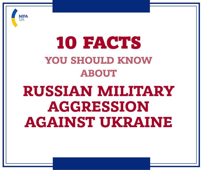 міністерство закордонних справ україни - 10 facts you should know about russian military aggression against ukraine