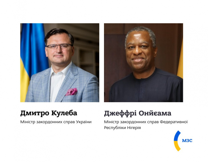 міністерство закордонних справ україни - дмитро кулеба обговорив із джеффрі онйєамою активізацію відносин україни та нігерії
